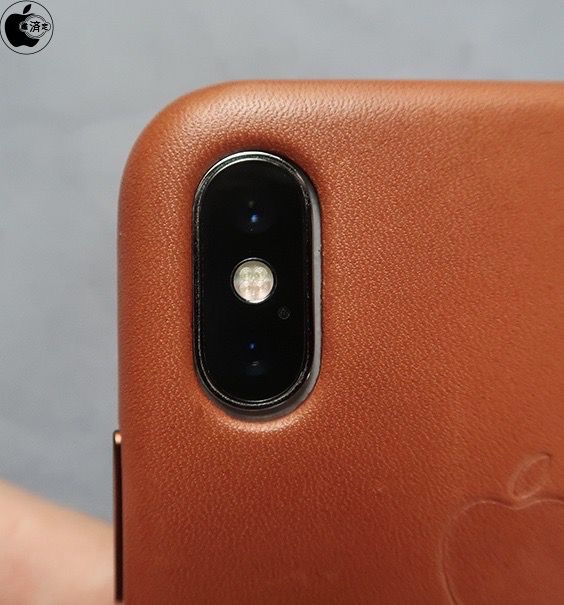 coque apple cuir iphone xs max