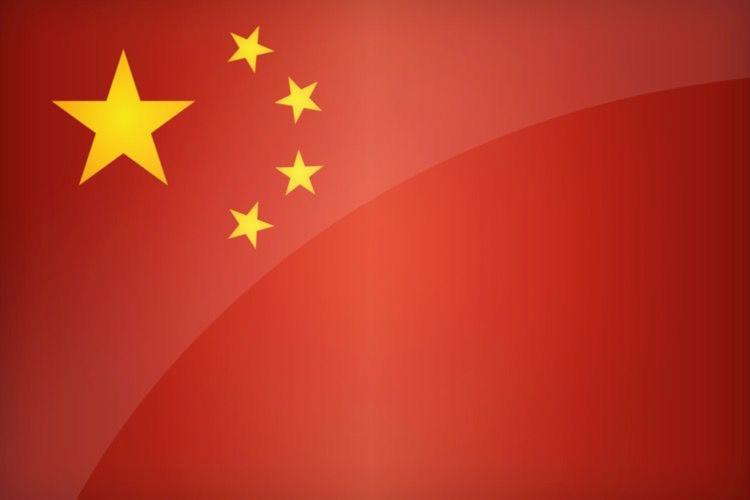 Apple s'excuse en Chine pour les conséquences d'une campagne dephishing