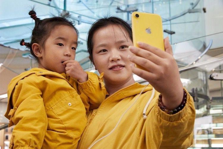 iPhone XR : les sous-traitants mettraient la pédale douce sur sa production