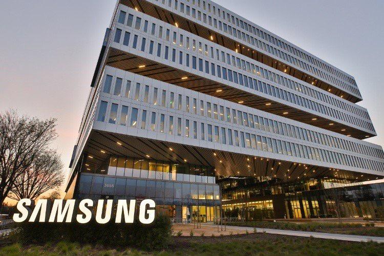 Samsung rencontre aussi des difficultés en Chine