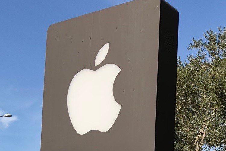 Apple pourrait réduire la voilure des embauches