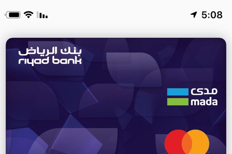 Apple Pay ouvre en Arabie saoudite et en République Tchèque