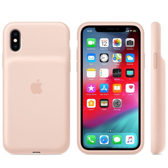 coque iphone xr agricole