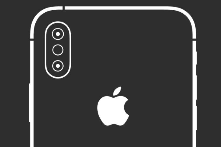 Les données privées valent bien un nom de domaine pour Apple