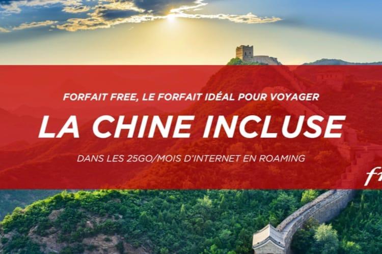 Free active bien l'itinérance en Chine