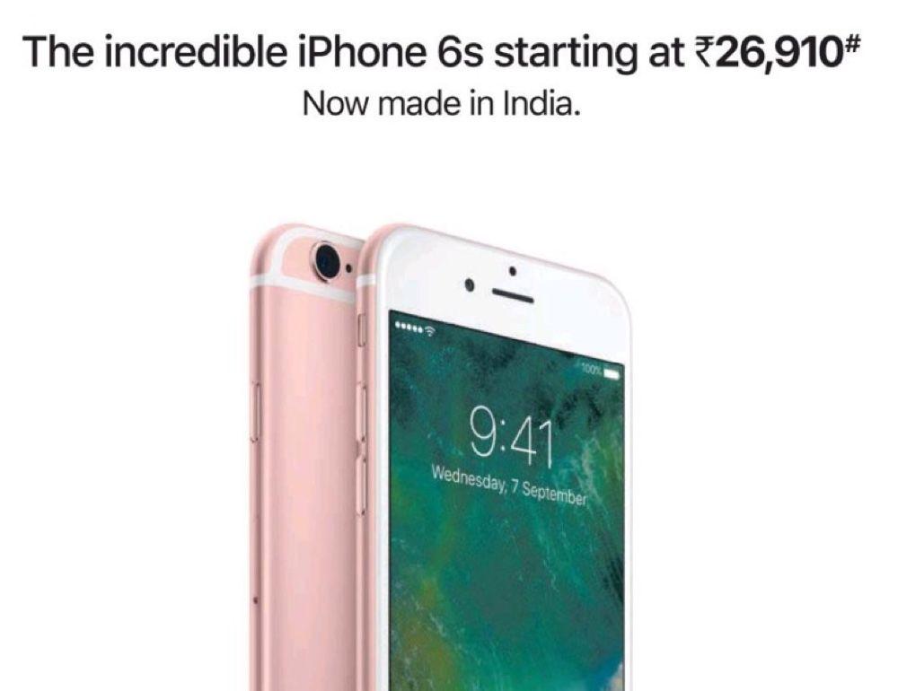 Inde : Apple fait la pub pour la fabrication locale de l