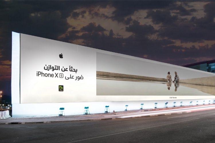 Shot on iPhone : Apple recherche l'équilibre pour le ramadan