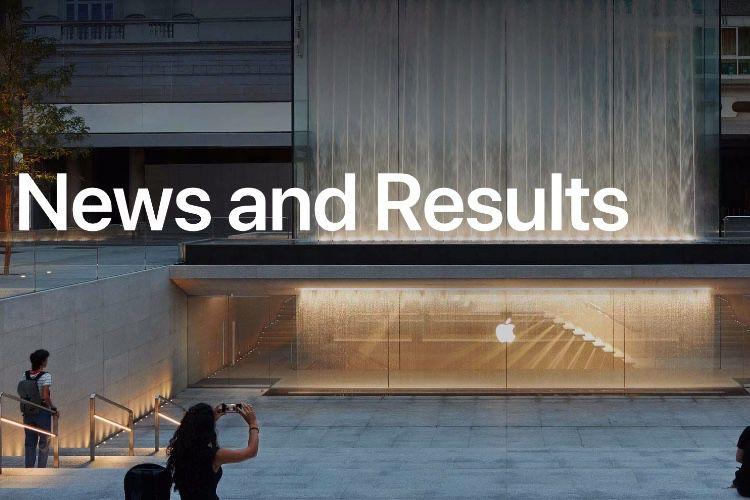 Apple rafraîchit son site dédié aux actionnaires