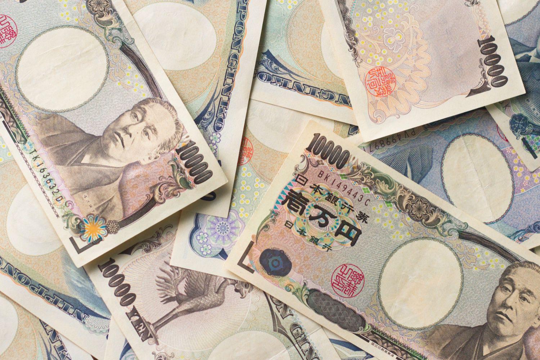 Un bug d'affichage d'iOS 13 fait exploser les tarifs des transports en commun au Japon