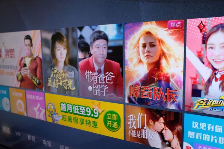 Chroniques numériques de Chine : dépaysement au pays du streaming