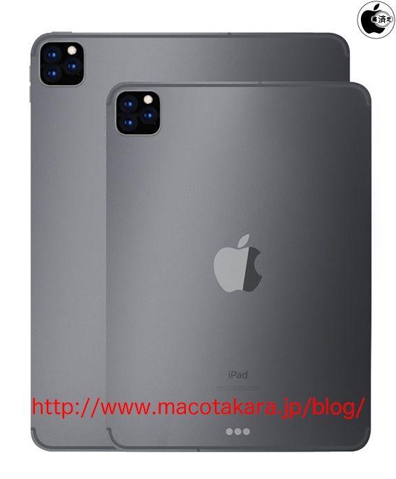 Apple pourrait proposer un iPhone Pro dès cet automne