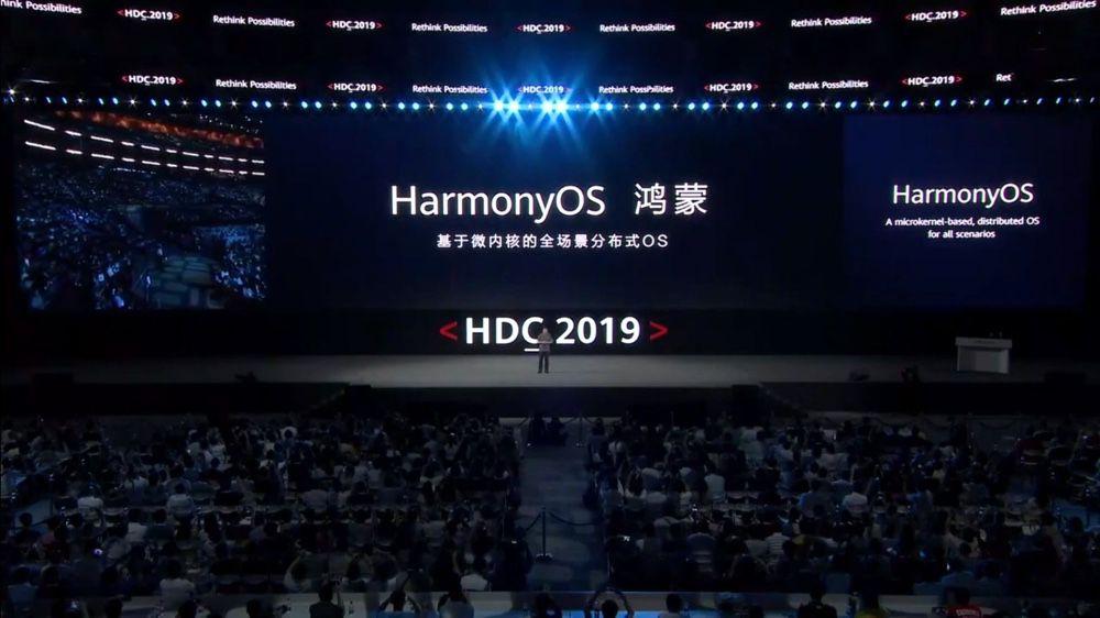 Huawei is preparing its alternative to Google Maps