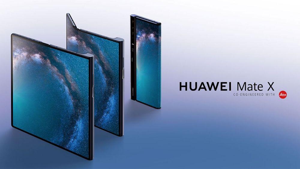Sa sortie attendra l'automne — Huawei Mate X