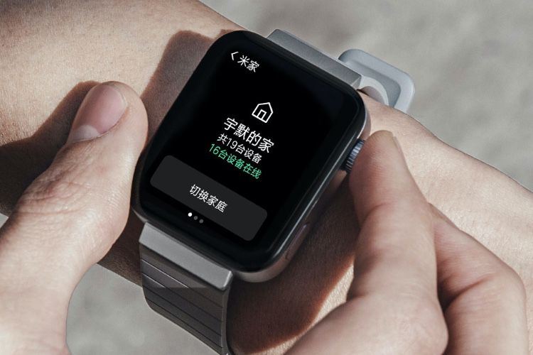 Xiaomi lance son Apple Watch