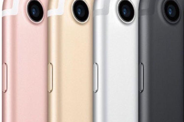 Promo : 269€ pour l'iPhone7 en reconditionnéA+