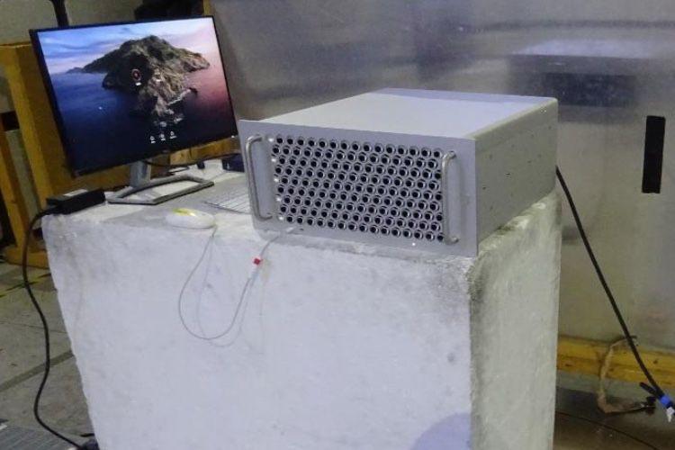 Le FCC montre le rack du MacPro sur une photo peu flatteuse