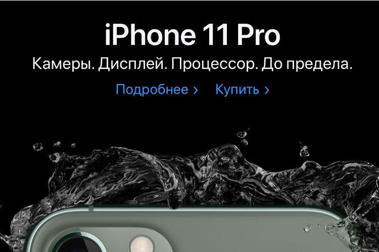 Russie : la loi qui force l'installation d'apps russes sur les smartphones attendra janvier 2021
