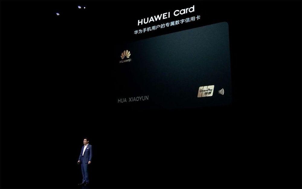 Maintenant qu'Apple a montré la voie, Huawei peut enfin créer sa carte bancaire