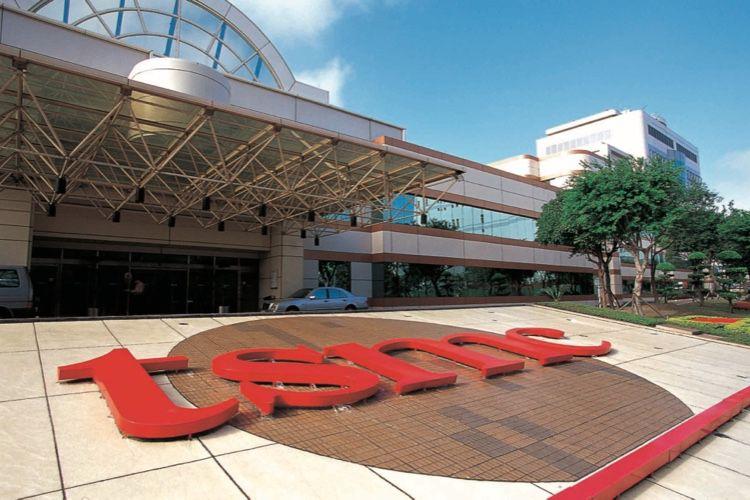 TSMC va construire une usine à plusieurs milliards de dollars aux États-Unis 🆕