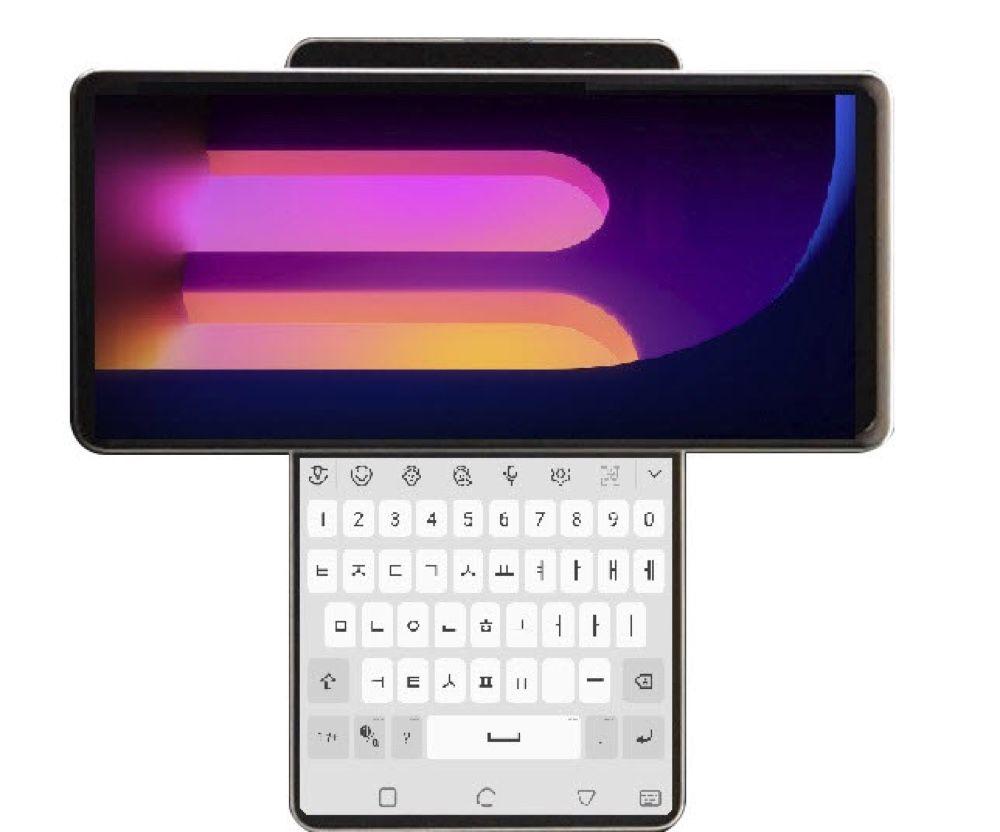 Le LG Wing a deux écrans dont un qui pivote car pourquoi pas