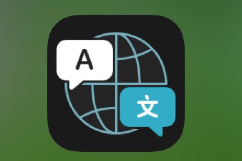 macOS Monterey : un service de traduction à domicile