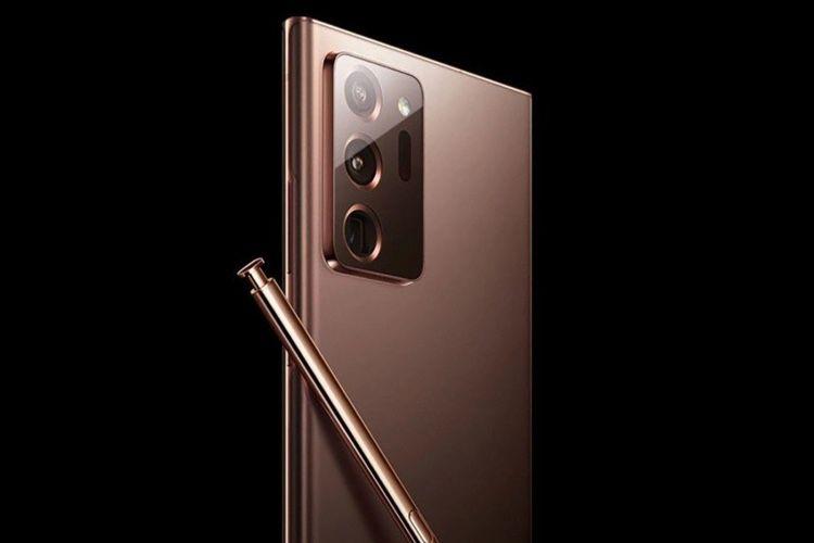 Le Galaxy Note20 sera dévoilé le 5 août