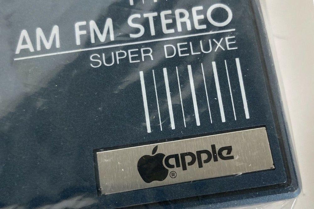 Avant Beats 1, découvrez la première radio Super Deluxe d