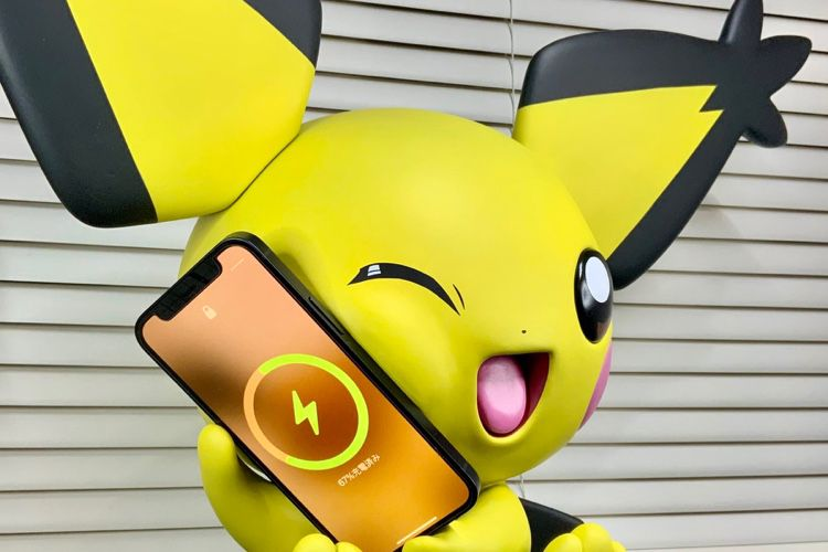 Pichu en guise de chargeur MagSafe, a-t-on déjà vu plus kawaii ?