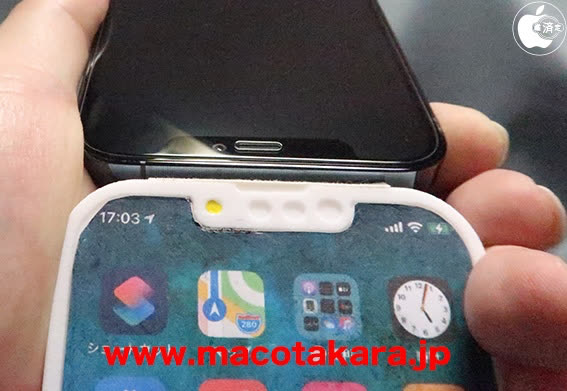 mg 37c7fbfb w567 - A narrower notch on this iPhone 13 mockup - iGeneration