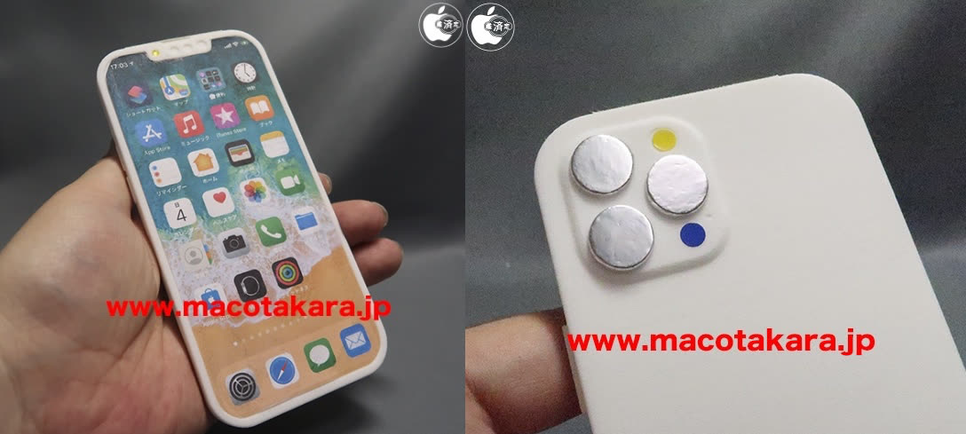 mg fb43572c w828 w1088 - A narrower notch on this iPhone 13 mockup - iGeneration