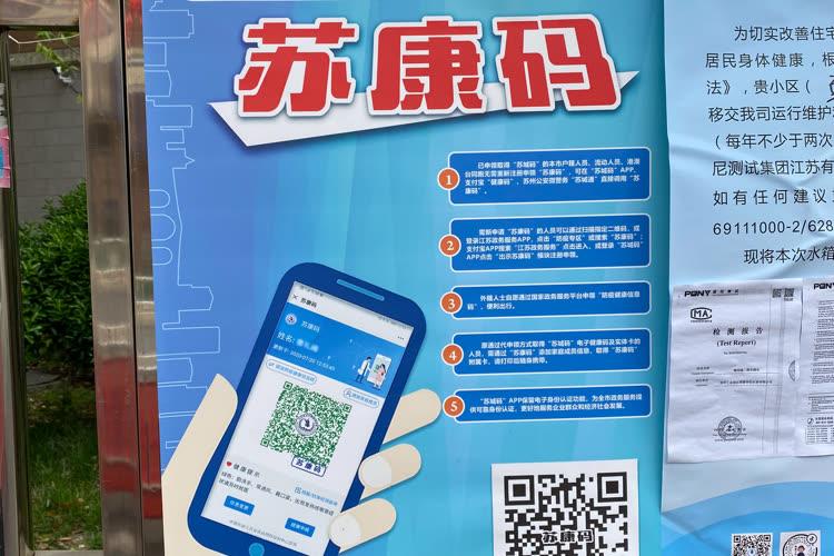 Chroniques numériques de Chine: retour vers le futur