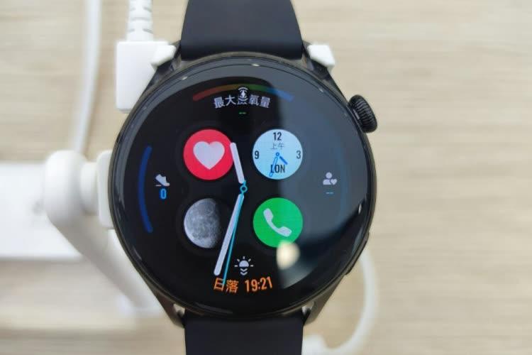 Après les smartphones, Huawei va intégrer Harmony OS dans ses montres