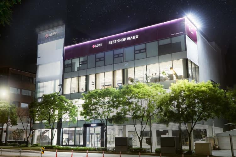 Apple pourrait ouvrir des corners dans les boutiques LG en Corée