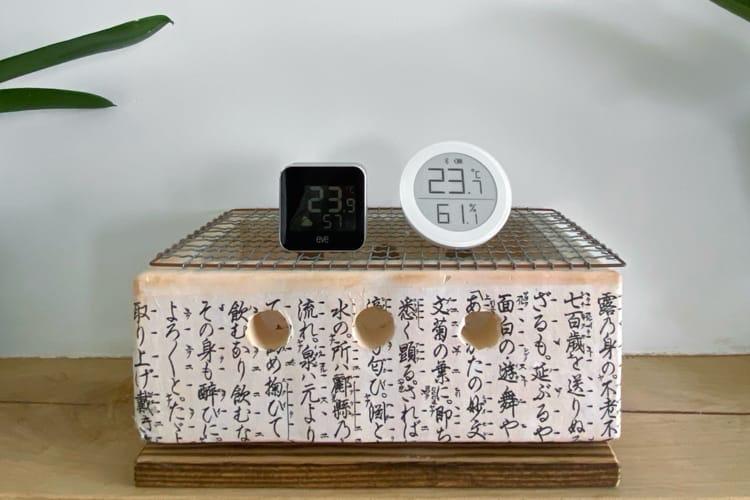 Test de deux thermomètres HomeKit : Eve Weather contre thermomètre Qingping