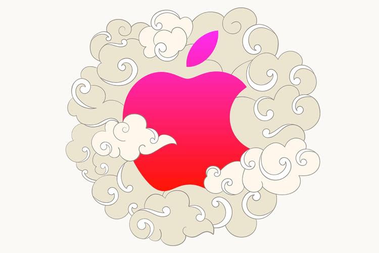 AppleStore : première inauguration en Turquie depuis2014🆕